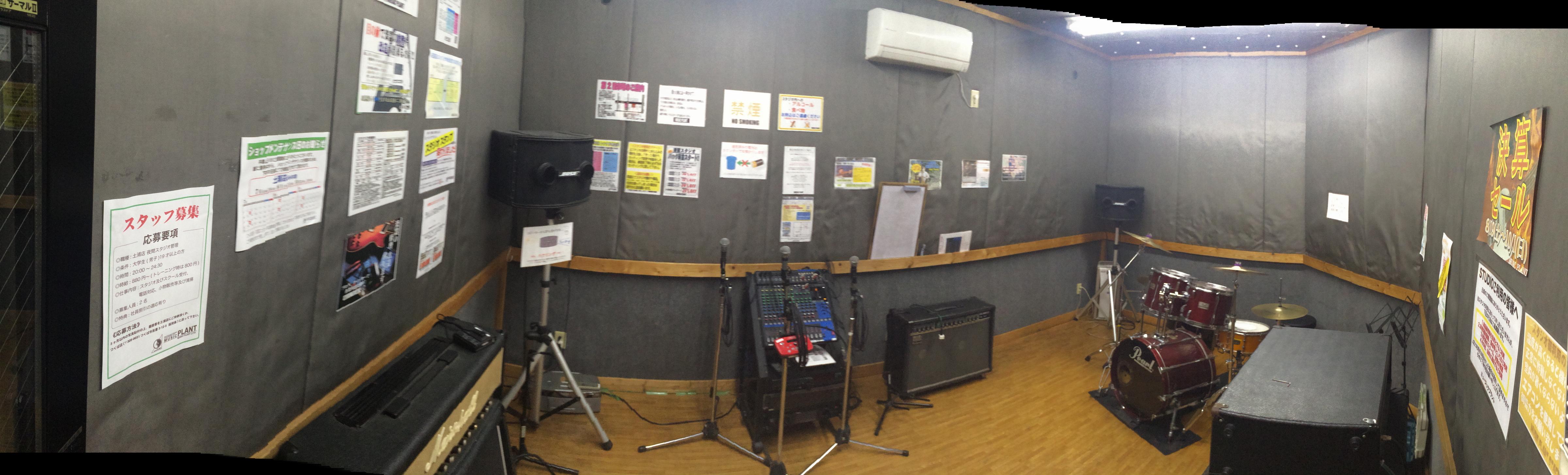 土浦店 Cスタジオ