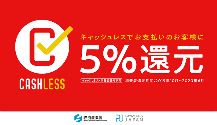 5%free