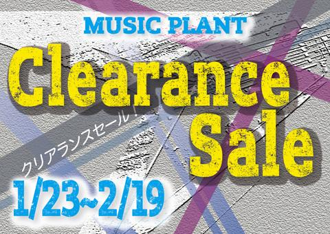 2016 Clearance Sale 1/23-2/19