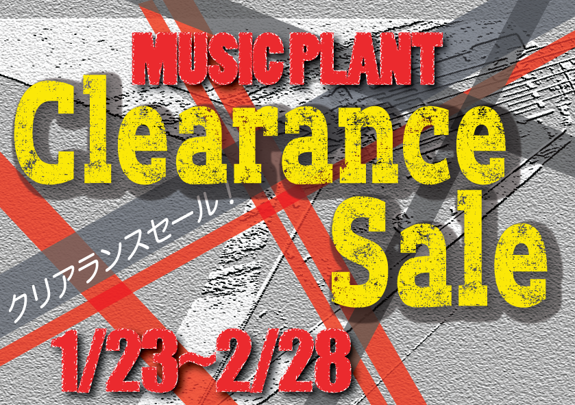 Clearance sale バナー
