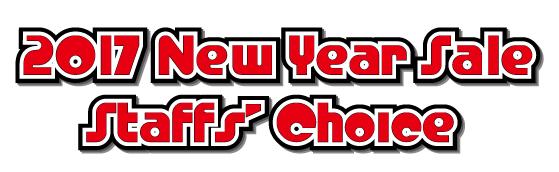 2017 New Year Sale スタッフ厳選商品!!商品一覧