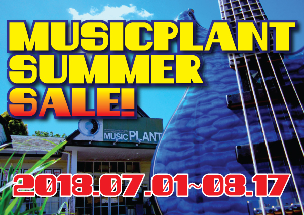 MUSICPLANT SUMMER SALE!