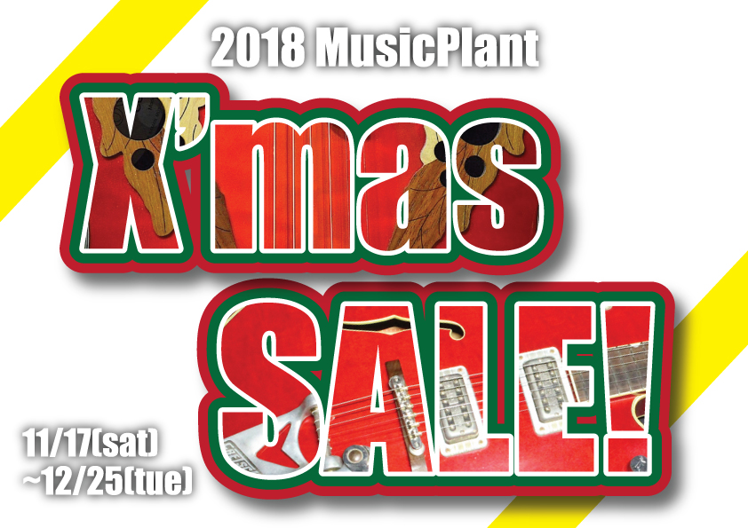 2018 X'MAS SALE 11/17-12/25
