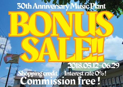 Bonus Sale2018
