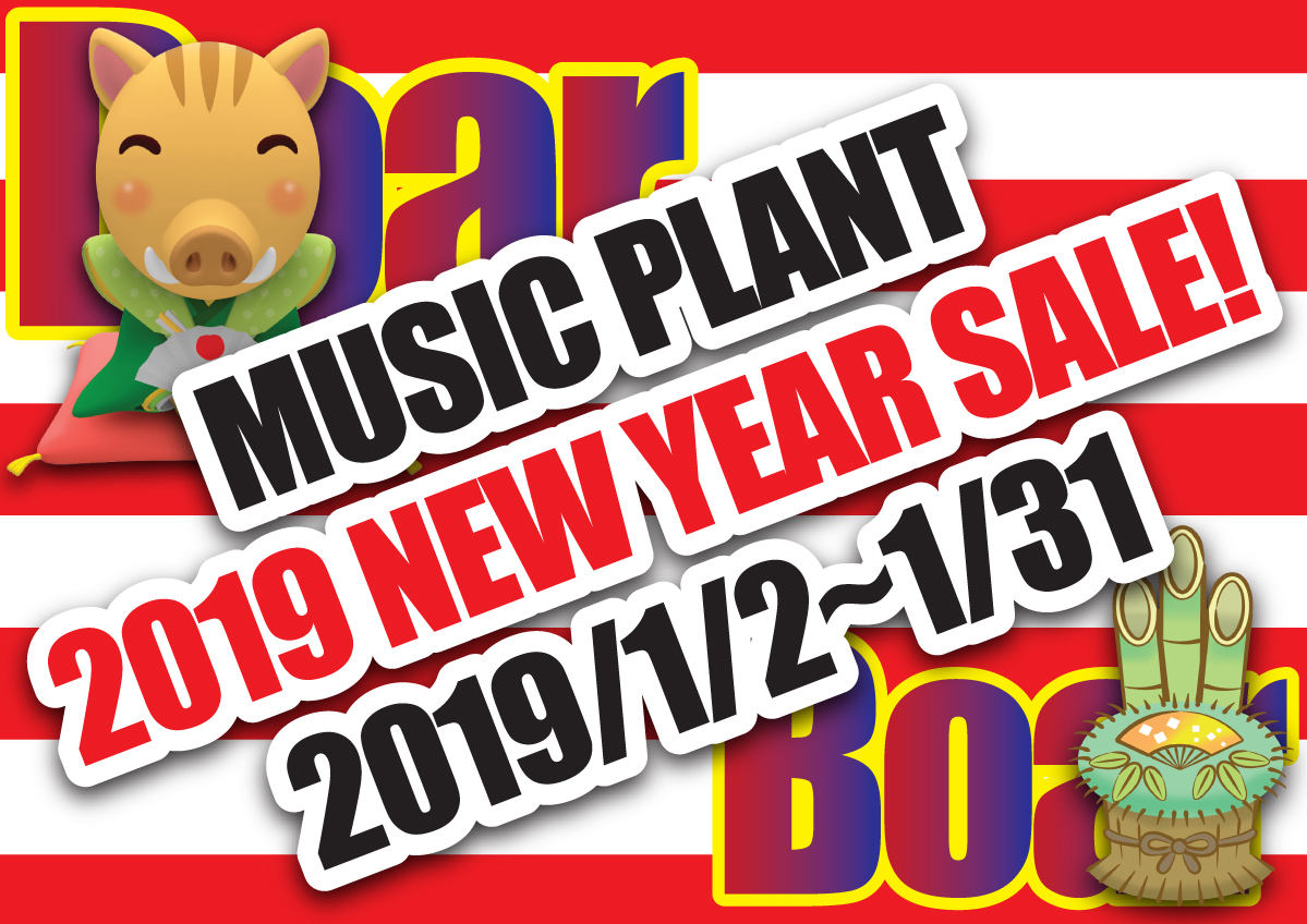 2019 New Year Sale 超目玉!!