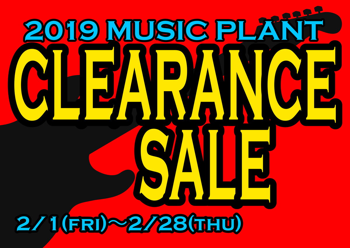 2019 Music Plant Clearance Sale