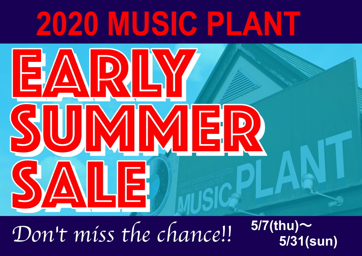 EARLY SUMMER SALE バナー