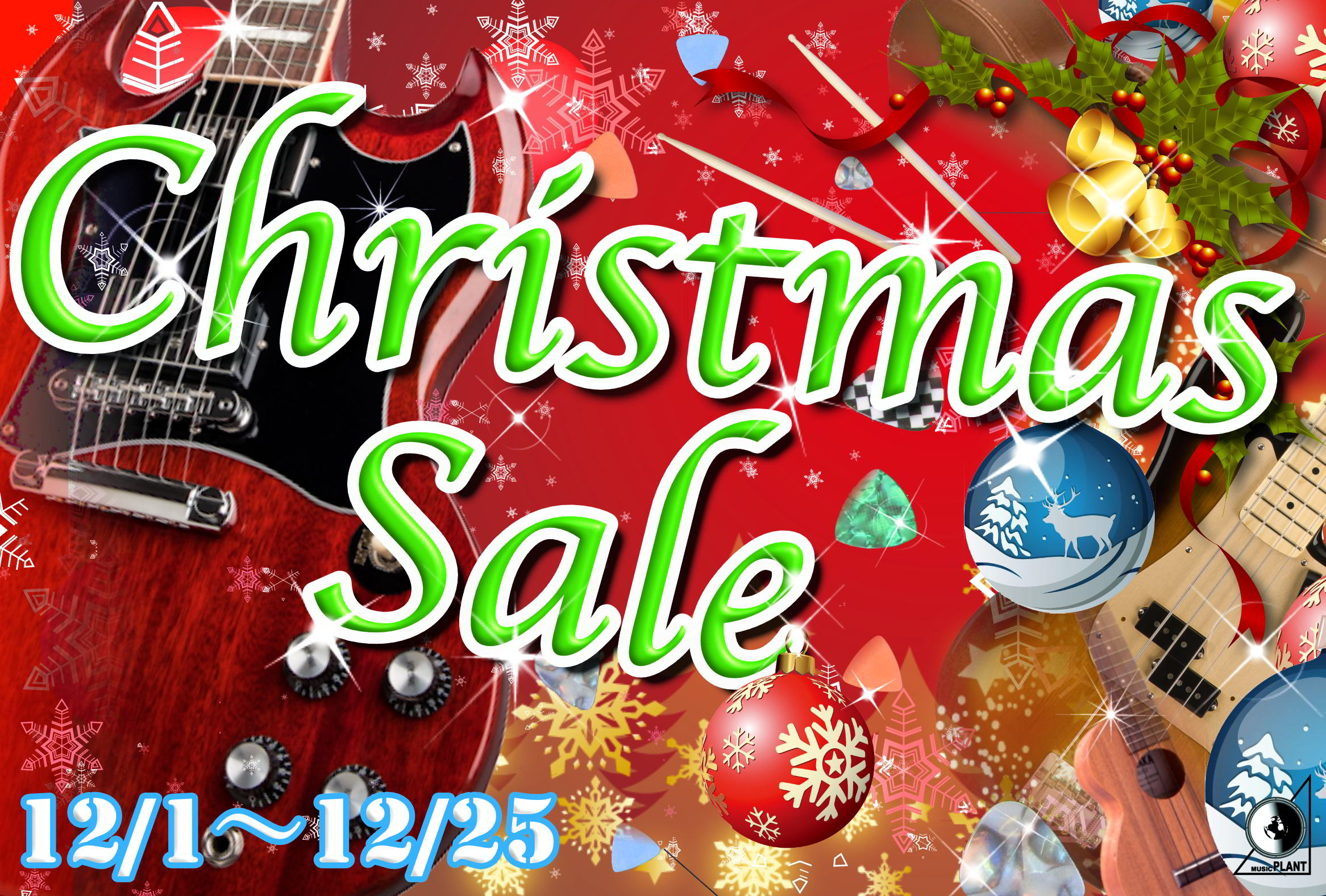 2020 MUSIC PLANT Christmas Sale
