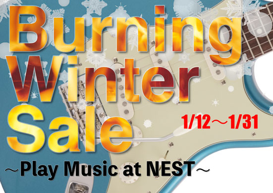 Burning Winter Sale