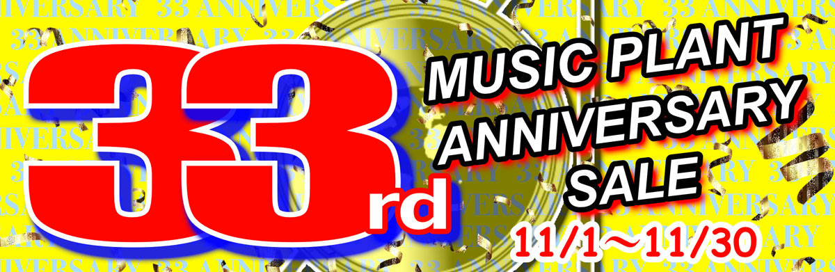 MUSIC PLANT 33rd ANNIVERSARY SALE