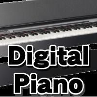 デジタルピアノのリストページ