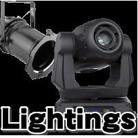 照明演出製品のリストページ