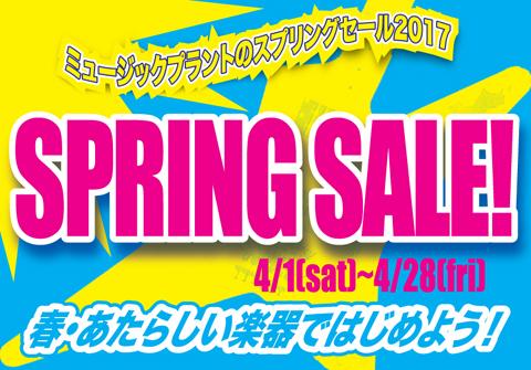 Spring Sale4/1-4/28
