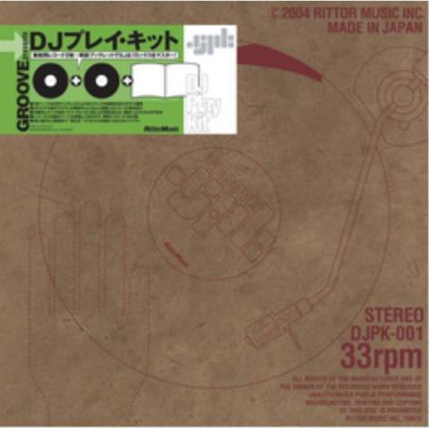 Rittor Music-教則レコードDJ Play kit