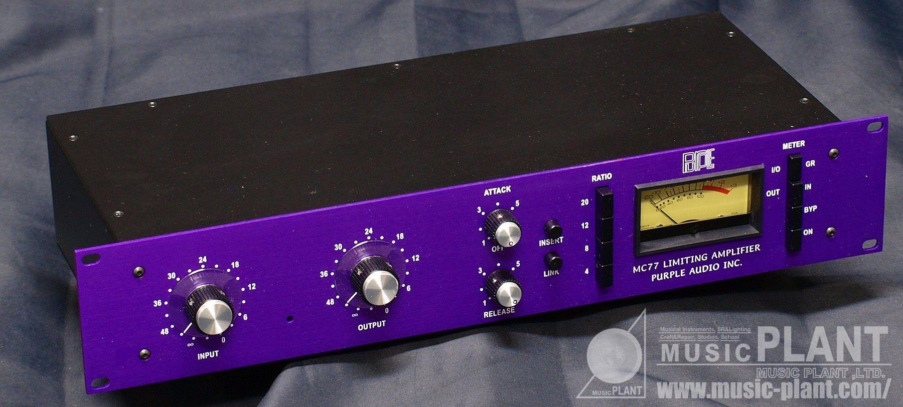 Purple Audio,MC77 画像