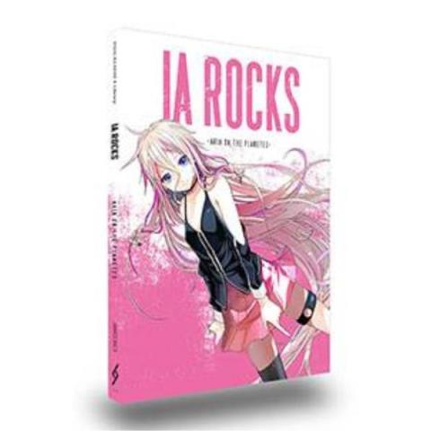 IA ROCKS -ARIA ON THE PLANETES-サムネイル
