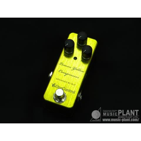Lemon Yellow Compressorサムネイル