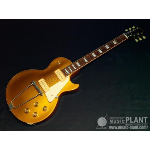 Gibson Custom Shop-レスポール1952 Reissue LPR-2 Gold