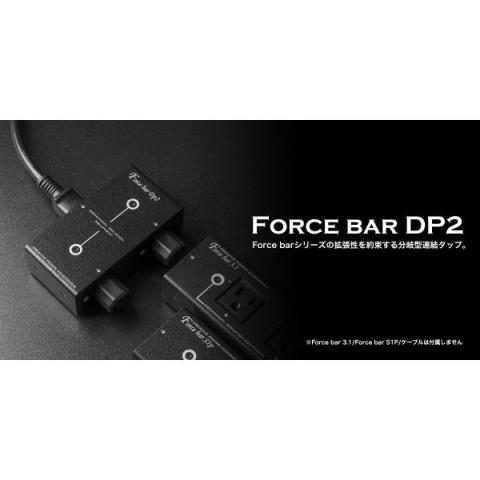 KOJO TECHNOLOGYForce bar DP2