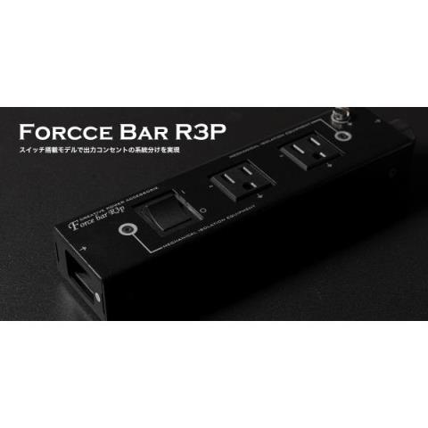 KOJO TECHNOLOGY-コンセントタップForce bar R3P