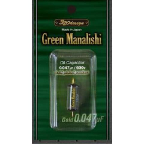 320design-コンデンサーGreen Manalishi Gold (0.047μF)