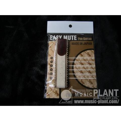 PICKBOYEASY MUTE for Guitar MU-70G/BE