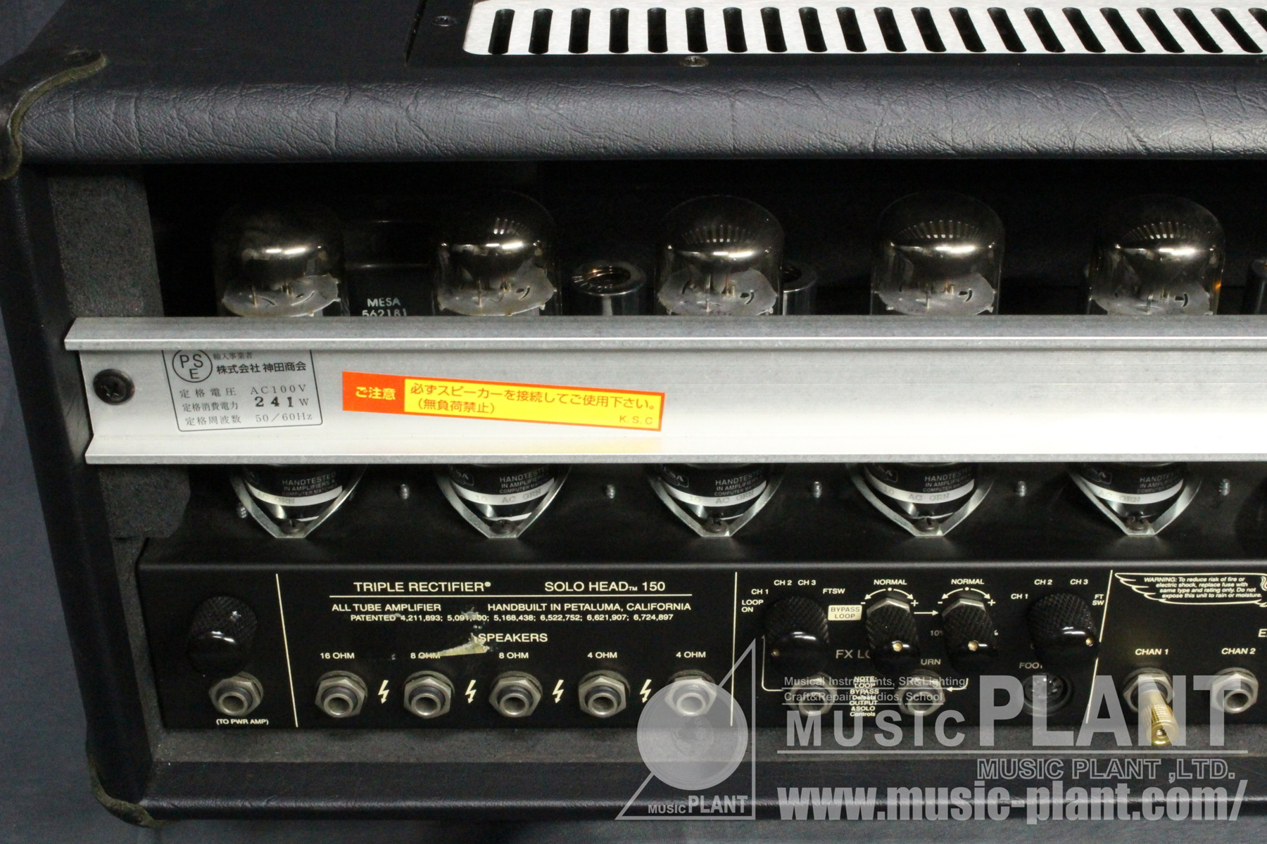 Triple Rectifier Solo Head追加画像