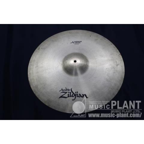 "Zildjian20"" Medium Crash"