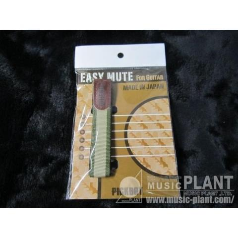 EASY MUTE for Guitar MU-70G/GRサムネイル
