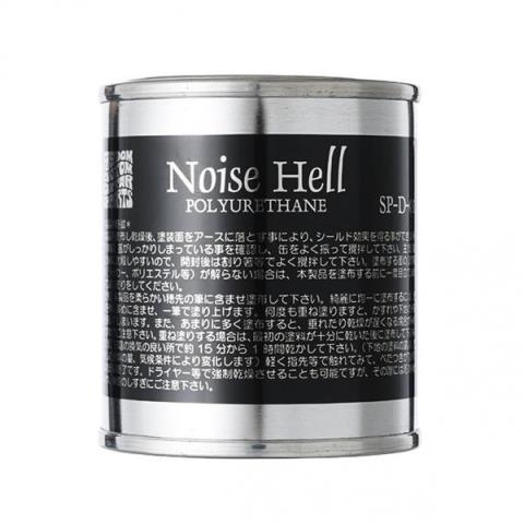 FREEDOM CUSTOM GUITAR RESEARCHSP-D-01 Noise Hell ポリウレタン用
