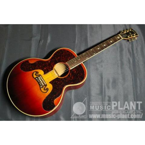 GibsonThe Everly 100th Anniversary
